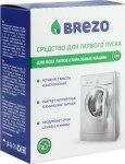 Средство для первого пуска стиральной машины, 125 гр., 1шт. BREZO, 87467
