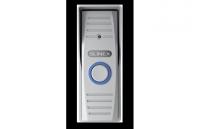 Видеопанель вызывная Slinex ML-15HR, цвет серый
